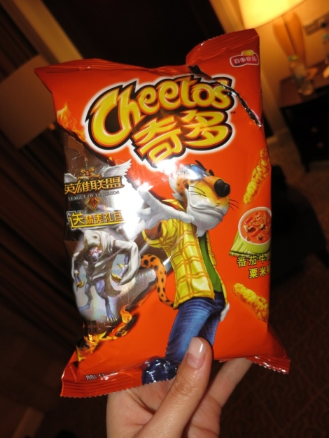 Tomato beef noodle soup flavored Cheetos